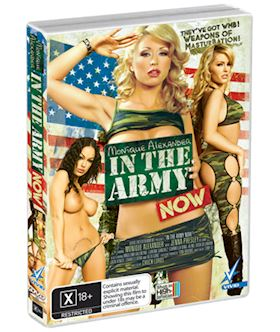In The Army Now - DVD
