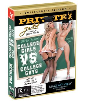 College Girls Versus College Guys (Private Gold 113) - DVD