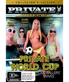 Private World Cup: Footballers Wives (Private Block Buster 06) - DVD