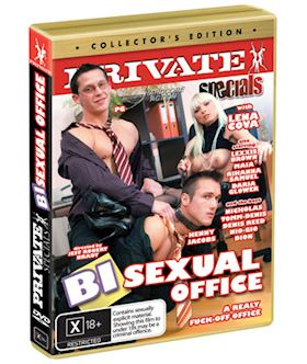 Bisexual Office (Private Specials 31) - DVD
